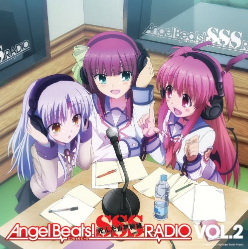 Image 1 for Angel Beats! SSS RADIO VOL.2
