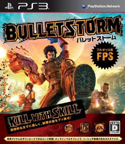 Image for Bulletstorm