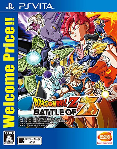 Image for Dragon Ball Z: Battle of Z (Welcome Price!!)