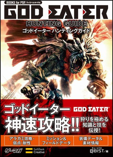 Image 2 for God Eater Hunting Guide Book / Psp