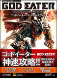 Thumbnail 2 for God Eater Hunting Guide Book / Psp