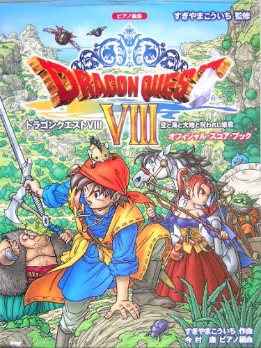 Image 1 for Dragon Quest Viii   Piano Score Book