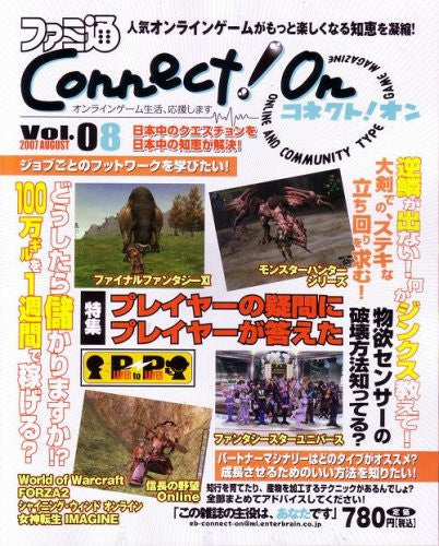 Image 1 for Famitsu Connect On #08 August Japanese Videogame Magazine