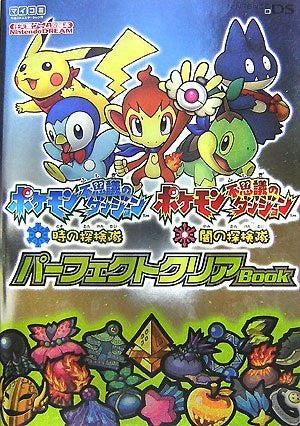 Image for Pokemon Fushigi No Dungeon: Toki No Tankentai & Yami No Tankentai Perfect Clear Guide