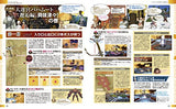 Thumbnail 3 for Final Fantasy Xiv   A Realm Reborn   Game Guide Book
