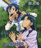 Thumbnail 1 for Taisho Yakyu Musume Vol.3 [Blu-ray+CD Limited Edition]