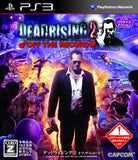 Dead Rising 2: Off The Record - 1