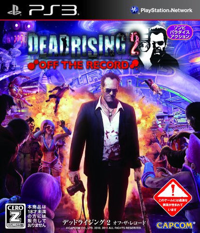 Image for Dead Rising 2: Off The Record