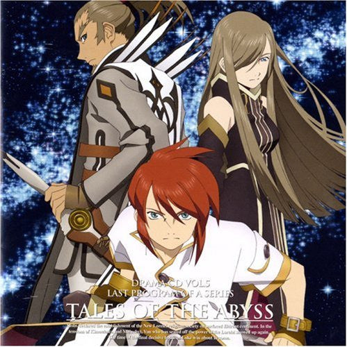 Image 1 for Drama CD Tales of the Abyss Vol.5