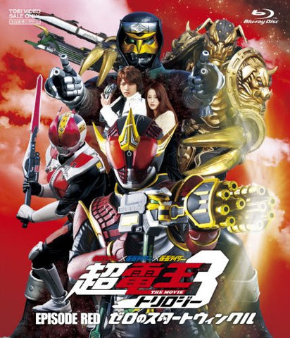Image for Kamen Rider x Kamen Rider x Kamen Rider The Movie Cho Den-O Trilogy Episode Red Zero No Star Twincle