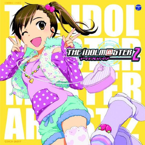 THE IDOLM@STER MASTER ARTIST 2 -FIRST SEASON- 08 Mami Futami