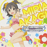 Thumbnail 1 for THE IDOLM@STER CINDERELLA MASTER 017 Miria Akagi