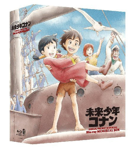 Image 1 for Future Boy Conan / Mirai Shonen Conan Blu-ray Memorial Box