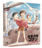 Thumbnail 1 for Future Boy Conan / Mirai Shonen Conan Blu-ray Memorial Box
