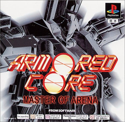Image for Armored Core: Master of Arena (PSOne Books)