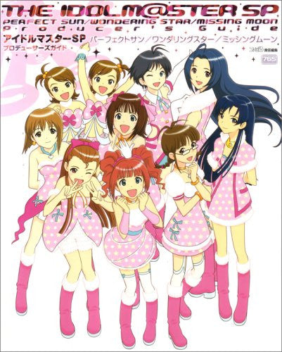 Image 1 for The Idolm@Ster Sp Perfect Sun/ Wondering Star/ Missing Moon Producer's Guide