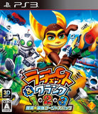 Thumbnail 1 for Ratchet & Clank 1-2-3: Ginga * Saikyou Gorgeous Pack