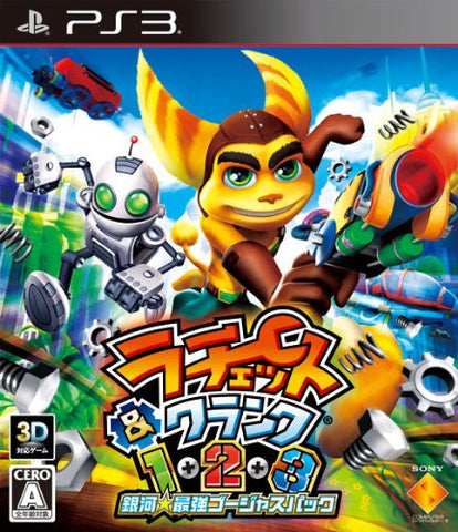 Image for Ratchet & Clank 1-2-3: Ginga * Saikyou Gorgeous Pack