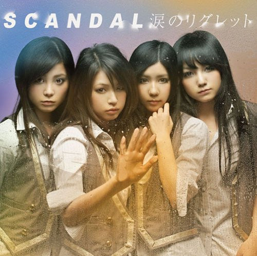 Image 1 for Namida no Regret / SCANDAL