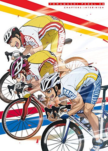 Image 1 for Yowamushi Pedal Vol.8