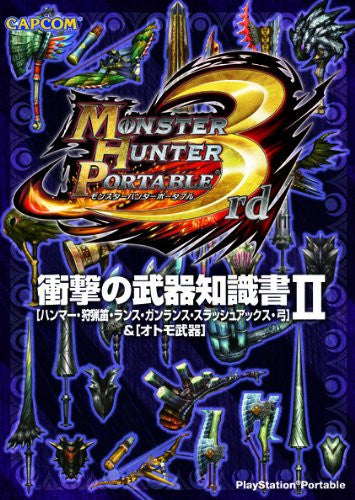 Image 1 for Monster Hunter Portable 3rd Shougeki No Buki Chishiki Kaki Ii: Guidebook