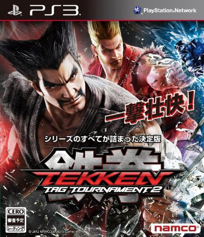 Image for Tekken Tag Tournament 2