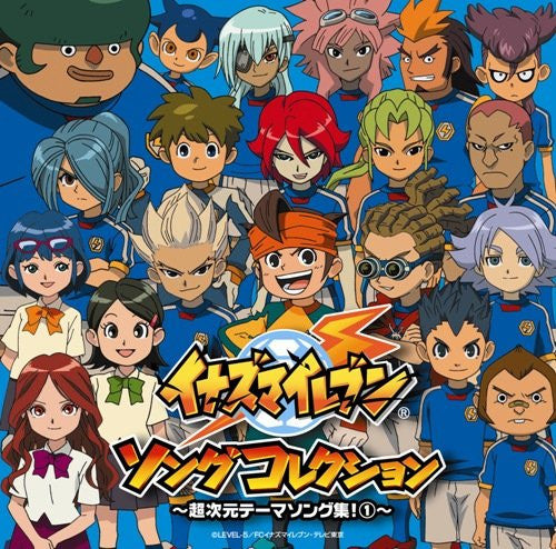 Image 1 for Inazuma Eleven Song Collection ~Choujigen Theme Song Collection! 1~