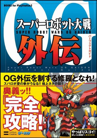 Image for Super Robot Taisen Og: Original Generations Gaiden Perfect Guide