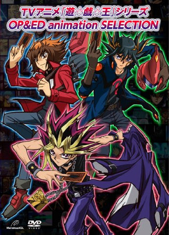 Image for Yu-Gi-Oh! (Yugioh) (Anime) Series OP&ED animation SELECTION