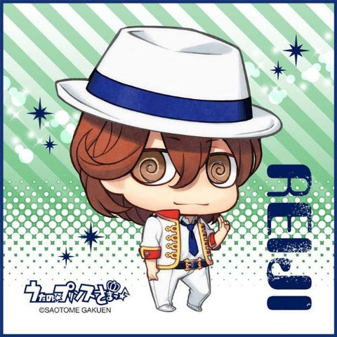 Image for Uta no☆Prince-sama♪ - Uta no☆Prince-sama♪ Debut - Kotobuki Reiji - Towel - Mini Towel - Chimipuri (Broccoli)