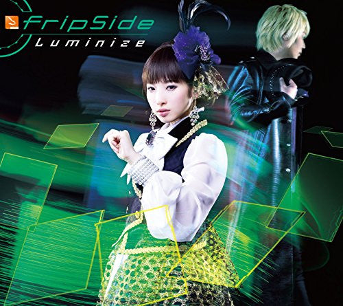 Image 2 for Luminize / fripSide [Limited Edition]