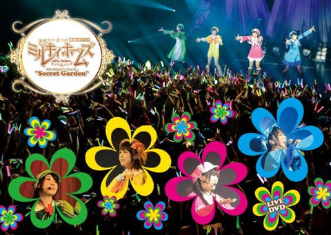 Image for Milky Holmes Live Tour 2011 Secret Garden Live DVD