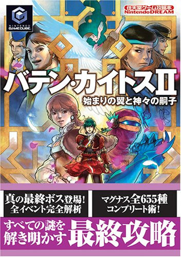 Image 1 for Baten Kaitos Origins Nintendo Game Strategy Book / Gc