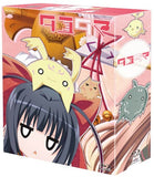 Thumbnail 2 for Tayutama - Kiss On My Deity Vol.1
