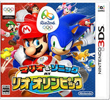 Thumbnail 1 for Mario & Sonic at the Rio 2016 Olympic Games