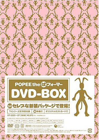 Image for Popee the Performer DVD Box