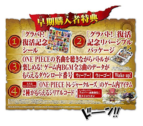 Image 7 for One Piece: Super Grand Battle! X
