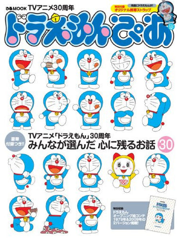 Image for Doraemon Pia Tv Anime 30th Anniversary Fan Book