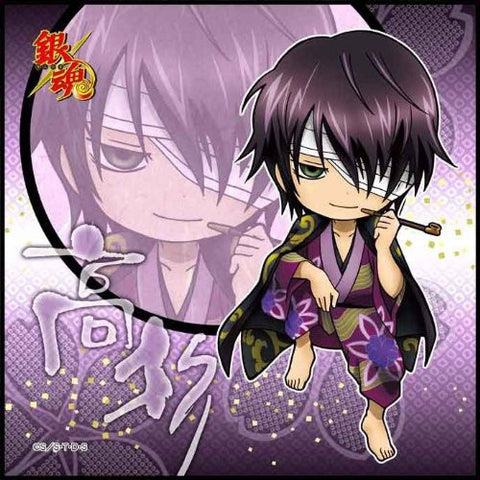 Image for Gintama - Takasugi Shinsuke - Mini Towel - Towel - Ver.5 (Broccoli)