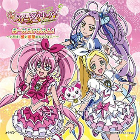 Image for Suite Precure♪ Vocal Album 1 ~Todoke! Ai to Kibou no Symphony~