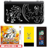 Thumbnail 2 for New Nintendo 3DS LL Solgaleo & Lunaala Black - Sun Set (incl. Pouch)