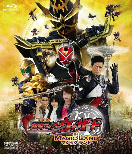 Image 1 for Kamen Rider Wizard In Magic Land