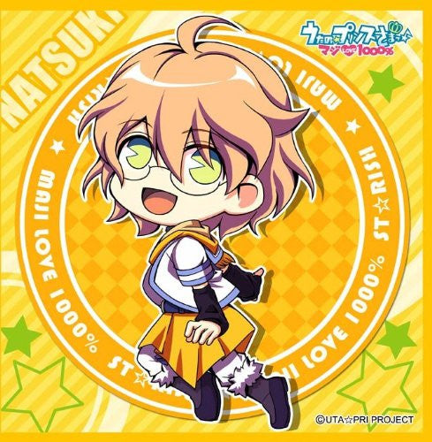 Image 1 for Uta no☆Prince-sama♪ - Shinomiya Natsuki - Towel - Mini Towel - ST☆RISH (Broccoli)