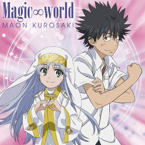 Image for Magic∞world / Maon Kurosaki