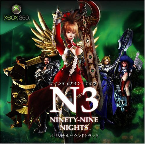 Image 1 for NINETY-NINE NIGHTS Original Soundtrack - N3