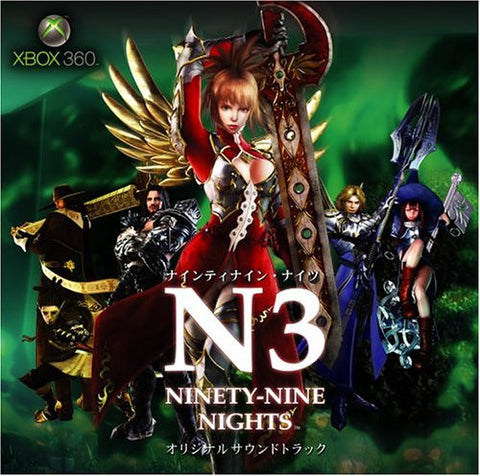 Image for NINETY-NINE NIGHTS Original Soundtrack - N3