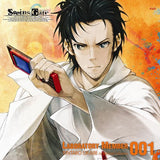 Steins;Gate Audio Series Laboratory Member 001 Rintaro Okabe - 1