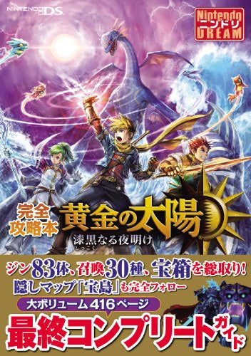 Golden Sun Dark Dawn Perfect Strategy Guide Book / Ds
