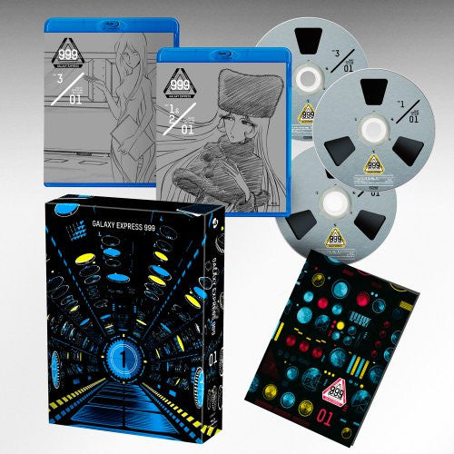 Image 1 for Galaxy Express 999 Matsumoto Leiji 60th Career Anniversary Blu-ray Box 1