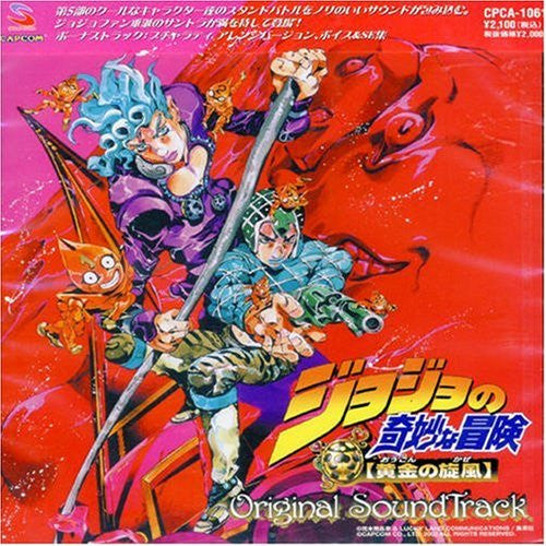 Image 1 for GioGio no Kimyou na Bouken: Ougon no Kaze Original SoundTrack